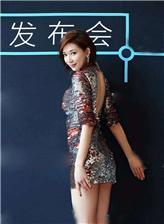 林志玲穿短裙图片