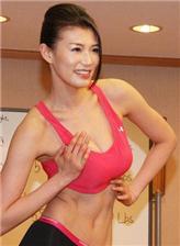 五十岁老熟妈qq群图片 日本母熟子