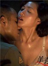 女生主动趴在男生身上亲吻 床戏图片