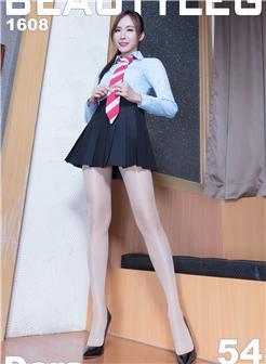 台湾超清腿模旗袍图片