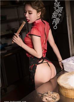旗袍包饺子一只脚放桌上爱丝嫩模写真