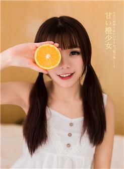 甘橙少女甜美笑容唯美写真壁纸