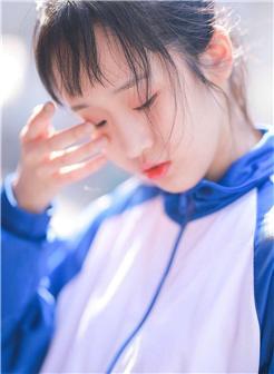 清纯少女初中校服凸2点阳光唯美写真