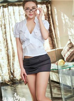 头条头条女神蜜蜜女教师衬衫装透明写真