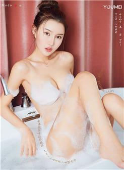 夏秋牛奶模特情欲浴室美乳写真集