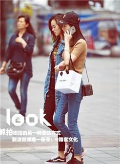 路人街拍:北京小姐姐上街,穿出清爽的小性感
