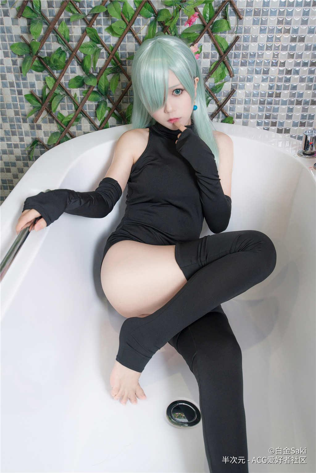 白金saki浴室死库水系列写真集(点击浏览下一张趣图)